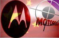 motorola-target
