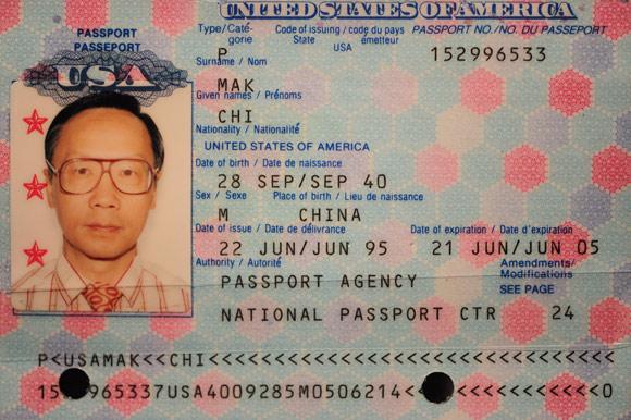 chi-mak-passport
